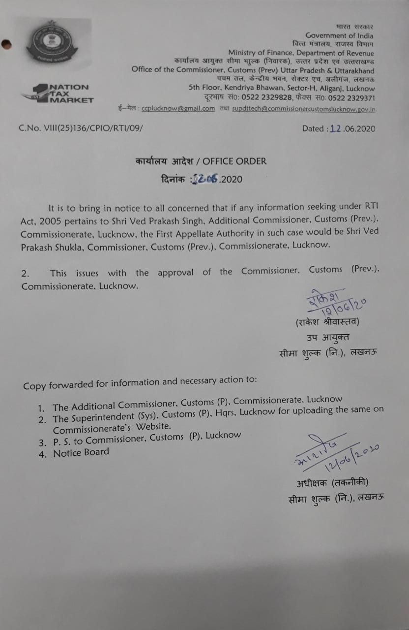 Commissioner Customs (Preventive) Lucknow